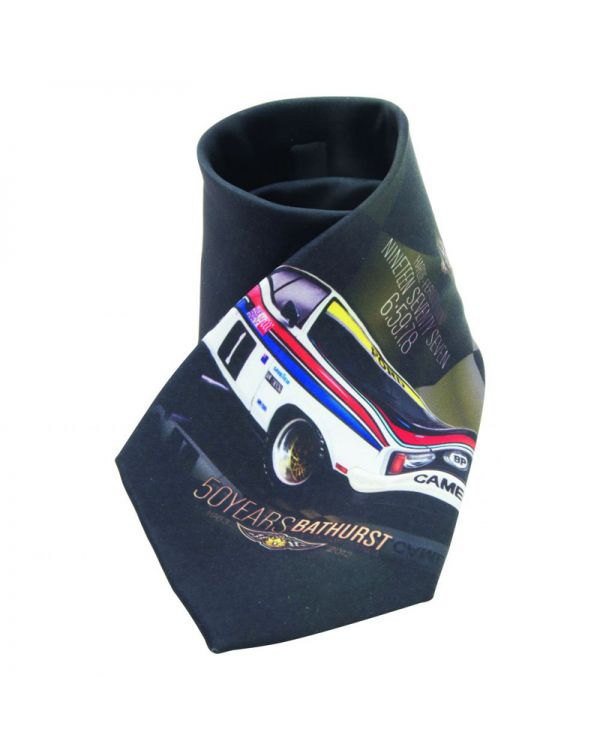 Printed Polyester Tie (Full Colour)